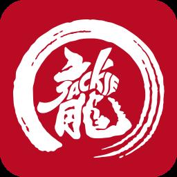 耀�R成�����H影城app