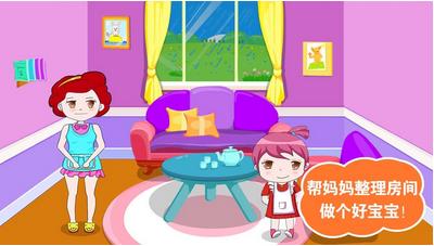 宝宝做家务 宝宝做家务app下载 V1.1.3.3.2 安卓版 比克尔下载