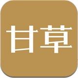 甘草�t生 v2.9.3 安卓版