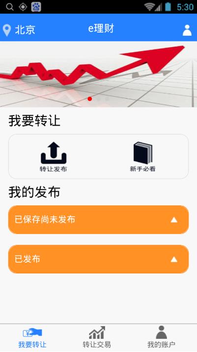 e理�app
