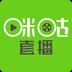 咪咕直播手�C版app v3.3.0 安卓版