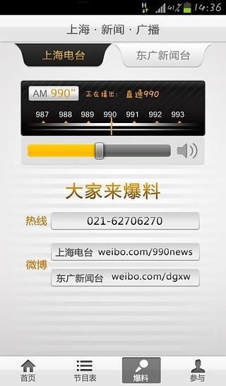 上海新��V播app