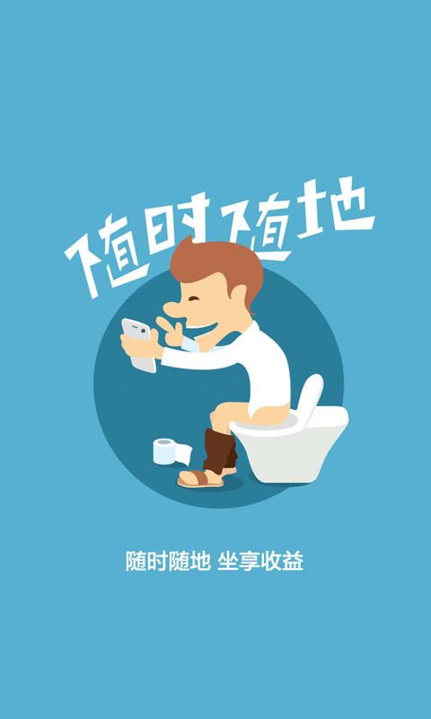 莱汇币app