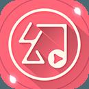 幻音app