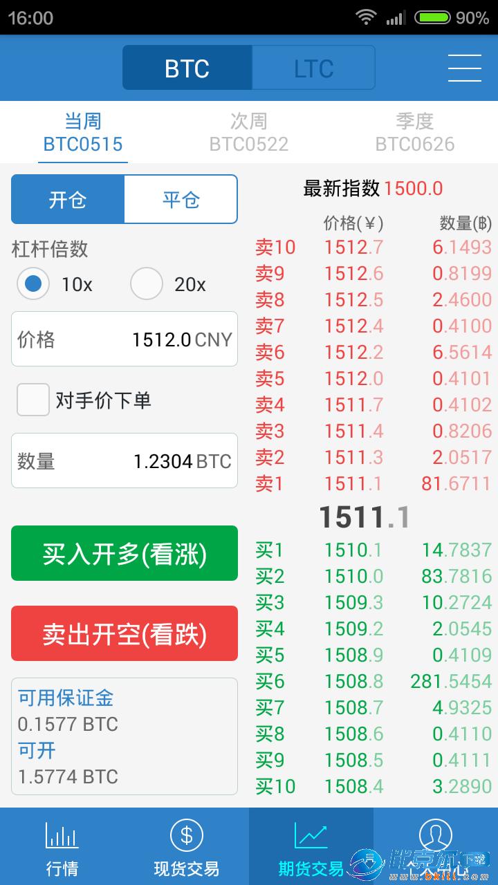 OKCoin钱包app