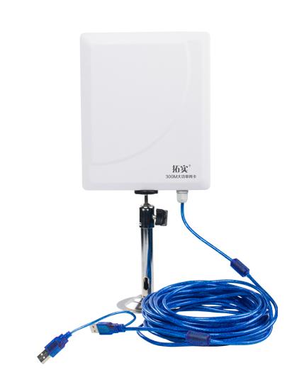 拓实n815无线网卡驱动 v12.0 官方版