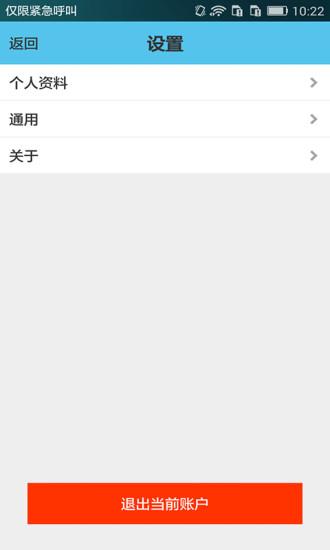 月亮天使app