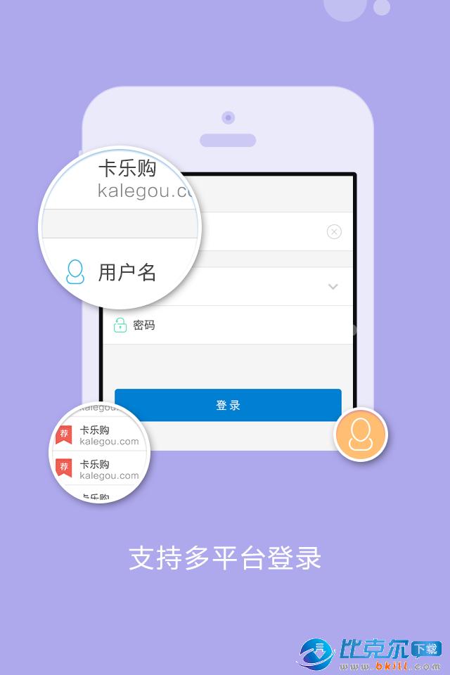 美图拍拍手机版下载_万宝卡盟|万宝卡盟app下载 v1.0 安卓版 - 比克尔下载
