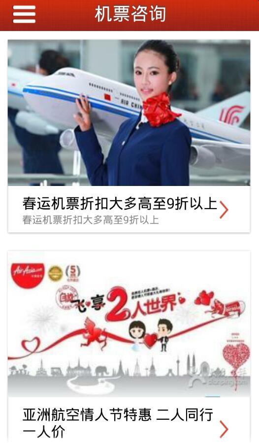 北京�C票�A�