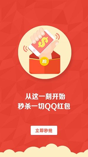 QQ�t包���大��app