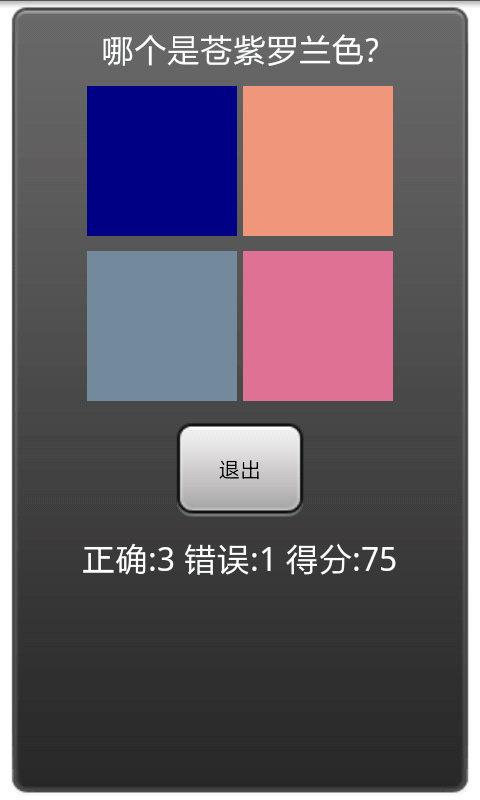qq 浏览 器 下载 手机 版