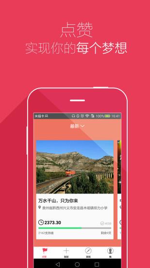 �c�基金app