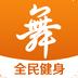 广场舞多多app v2.2.6.0 安卓版