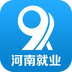 河南就业网企业版 v1.0 安卓版