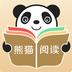 熊猫阅读器 v1.2.3 安卓版
