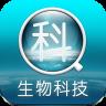 中国生物科技平台 v1.1.020.0.01 安卓版