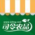 司令农品 v3.2.1 安卓版