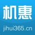 机惠网 v1.2.0 安卓版