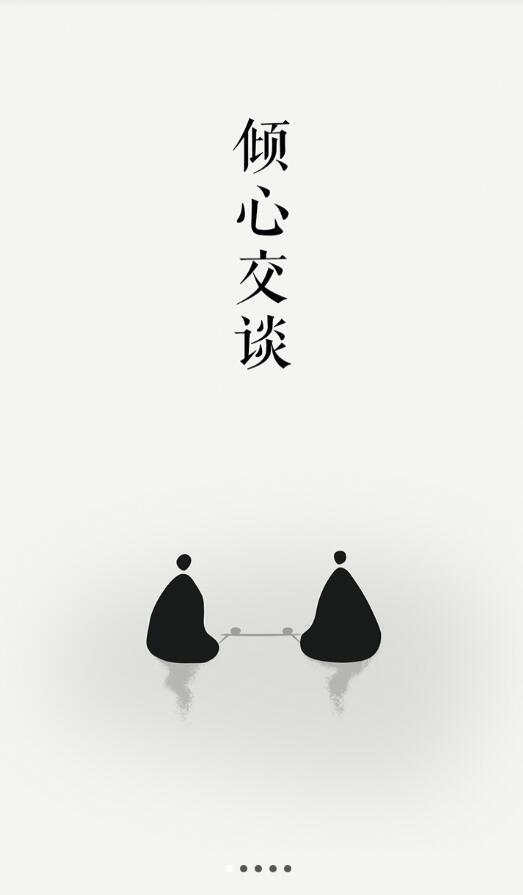中医智库app
