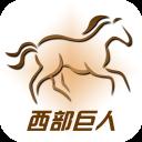 跑马地 v1.0.6 安卓版