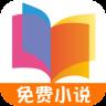 随时看书 v2.1.8 安卓版