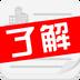 了解信用信息APP v1.0.4 安卓版