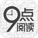九点阅读 v3.10.1 安卓版
