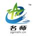 名���W老��版APP v3.1.4 安卓版