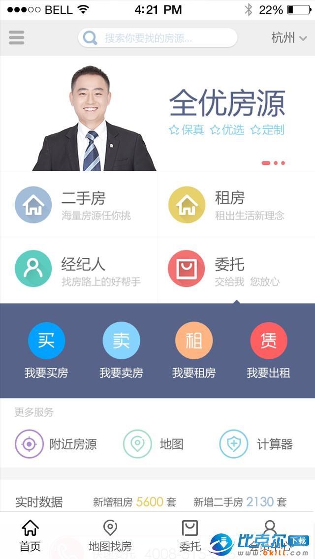 我�畚壹�app