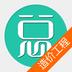 造价工程师总题库APP v3.4 安卓版