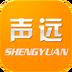 济宁声远论坛app