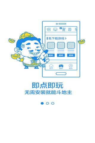 手�CQQ游�虼�d2016 官方版