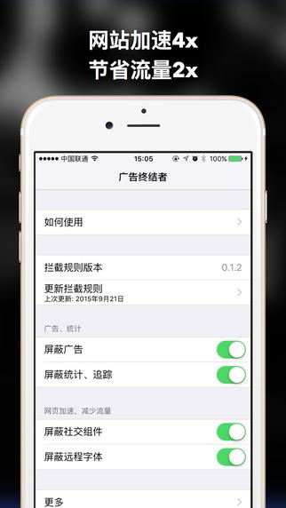 �V告�K�Y者手�C版app