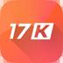 17K��x器app