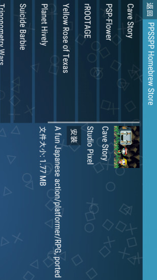 安卓PSP模�M器 PPSSPP模�M器