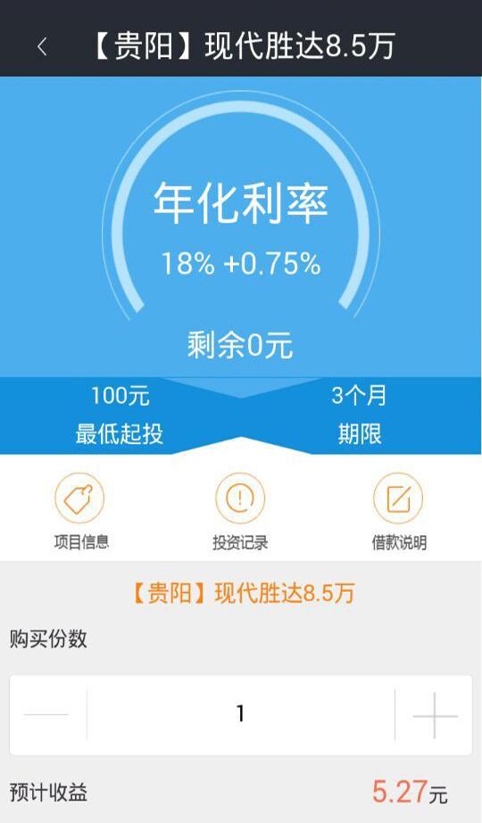 中兴财富app