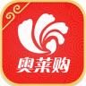 奥莱购app v3.0.0  安卓版