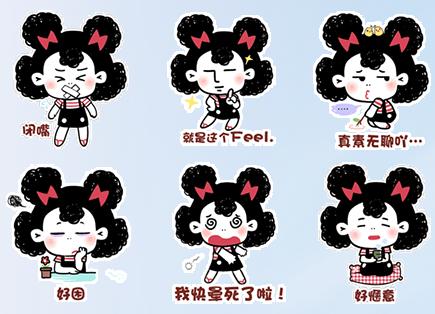 动态qq表情包,表情包综合了可爱萌的小女孩各种经典表情加上搞笑的