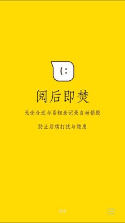 辽宁网通传奇游戏截图4