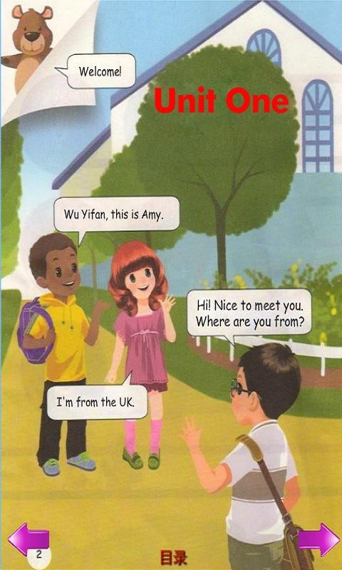 小学三年级英语下APP图片