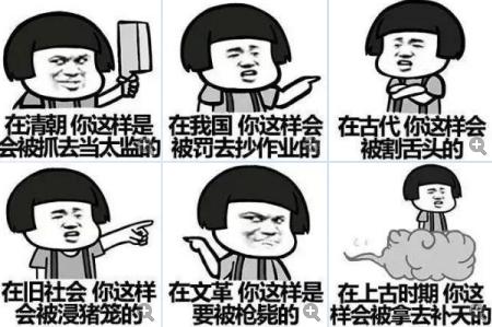 暴走蘑菇头表情包 9枚表情