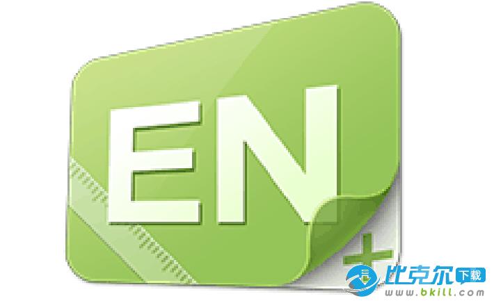 希沃教学白板软件(EasiNote3)