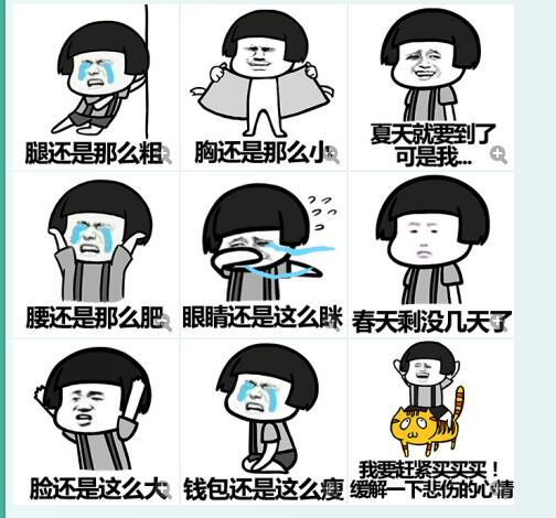 1、先登录QQ,因为不登录QQ是没有办法导入QQ表情的 2、下载解压后,您会得到一个 .EIF 格式的QQ表情包(这是QQ专用的表情包格式)  3、双击QQ表情包,会让您选择导入到哪个QQ号中,请根据需要自行选择  4、导入完成会有相关提示  5、OK,这样就成功了,打开聊天窗口,就可以使用刚才导入的QQ表情了