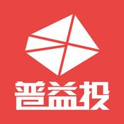 普益投app 2.4.9 安卓版