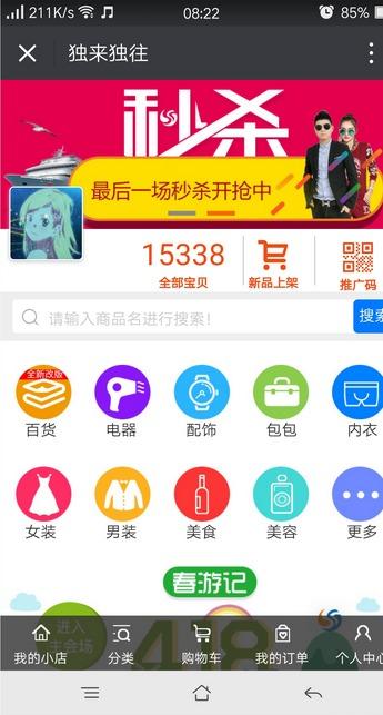 ���恿ι坛�app