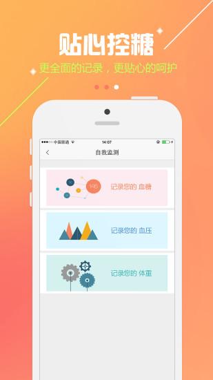 易分诊(医疗健康app)
