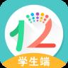 12xue�W生手�C版 v7.3.6 官�W安卓版
