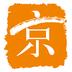 ��京交易��app