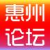 惠州����W手�C版 v1.6.55 安卓版
