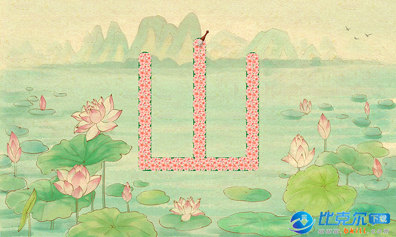 变动画,展示汉字的象形 意境之美 -仓颉任务app 仓颉任务 儿童识字